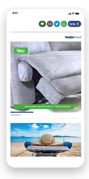 American Comfort's Brand Awareness Success with Taboola Leads to Increased Lead Generation