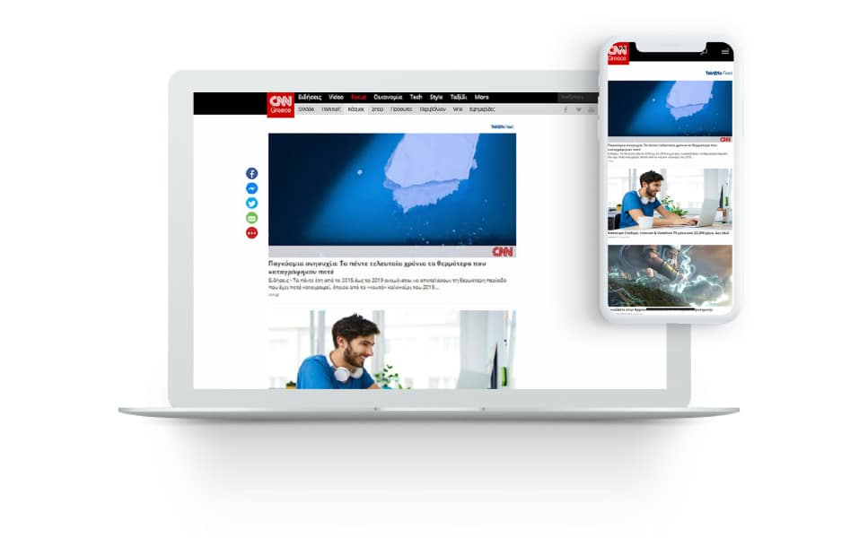 With Taboola, CNN.gr Readers Receive a Personalized Discovery Experience