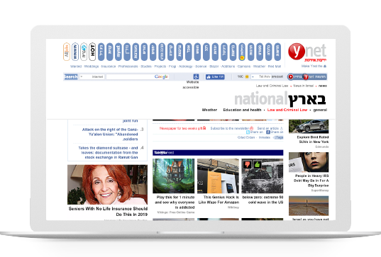 Taboola Feed Supports ynet's Innovative Mission