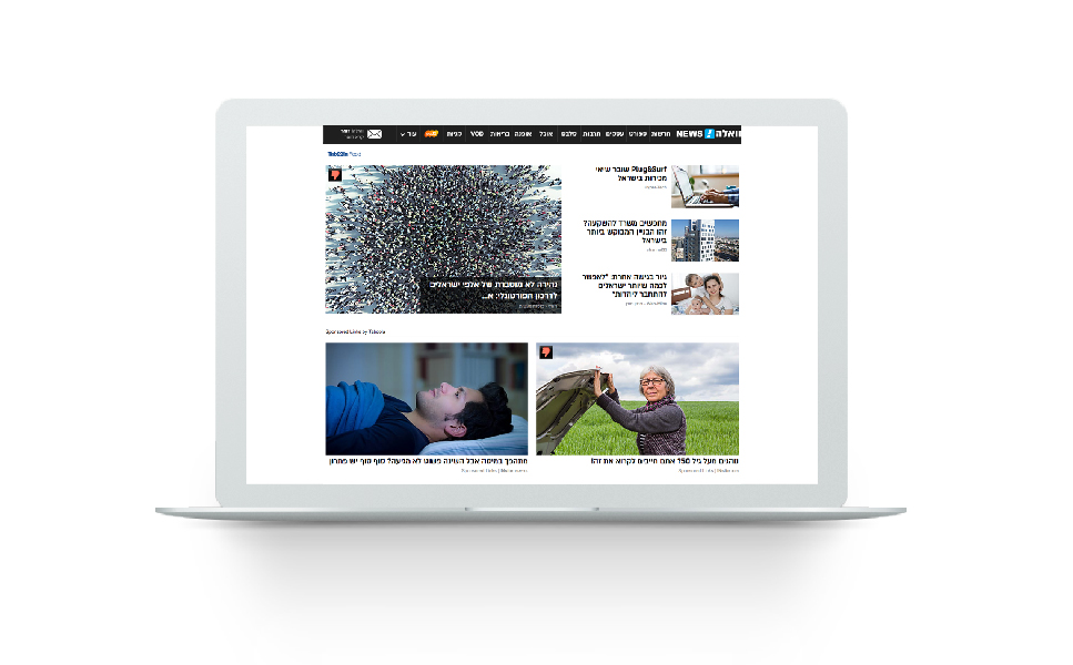 Taboola's In-Feed Video and Detached Video Slider Features Contribute to Revenue Growth