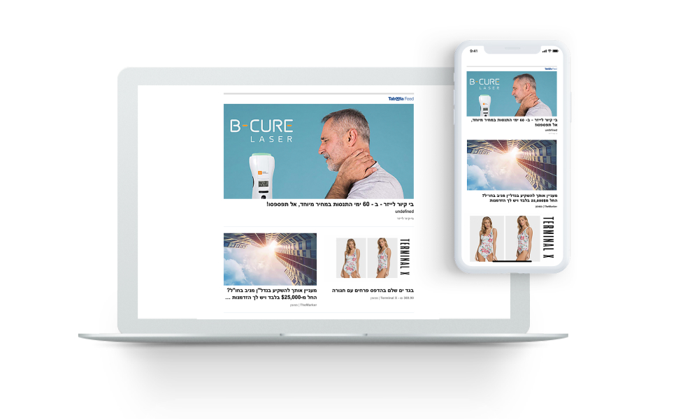 B-CURE LASER USES TABOOLA'S DATA MARKETPLACE TO CREATE AUDIENCE-SPECIFIC ADS
